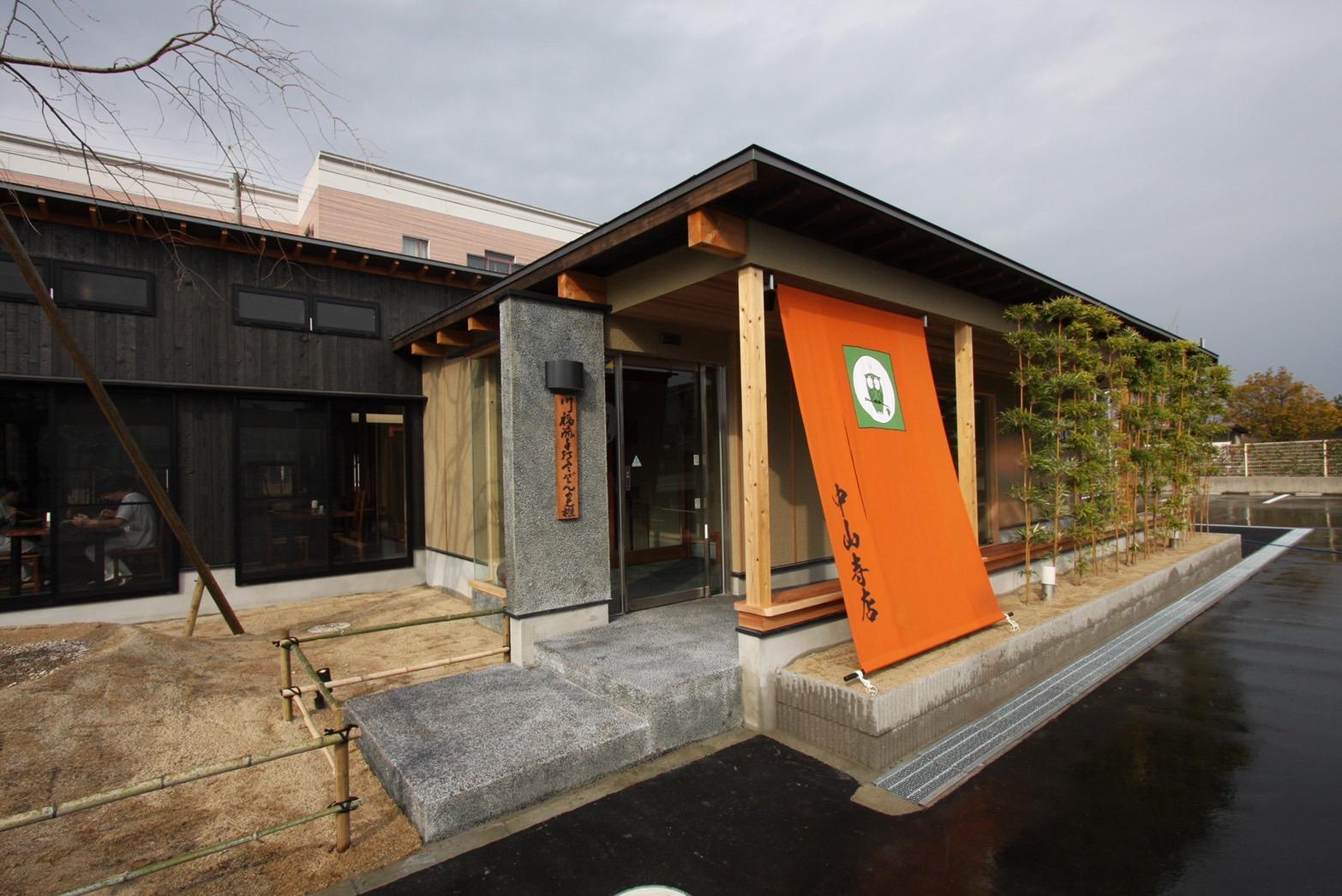 川福 中山寺店 8