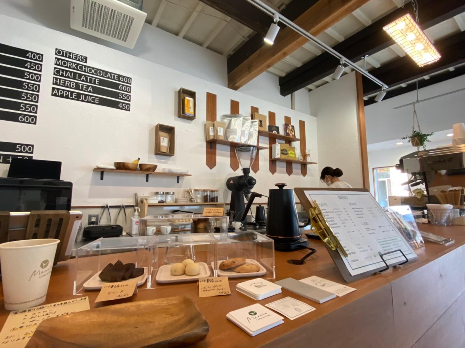 Manaia Coffee&Things 2
