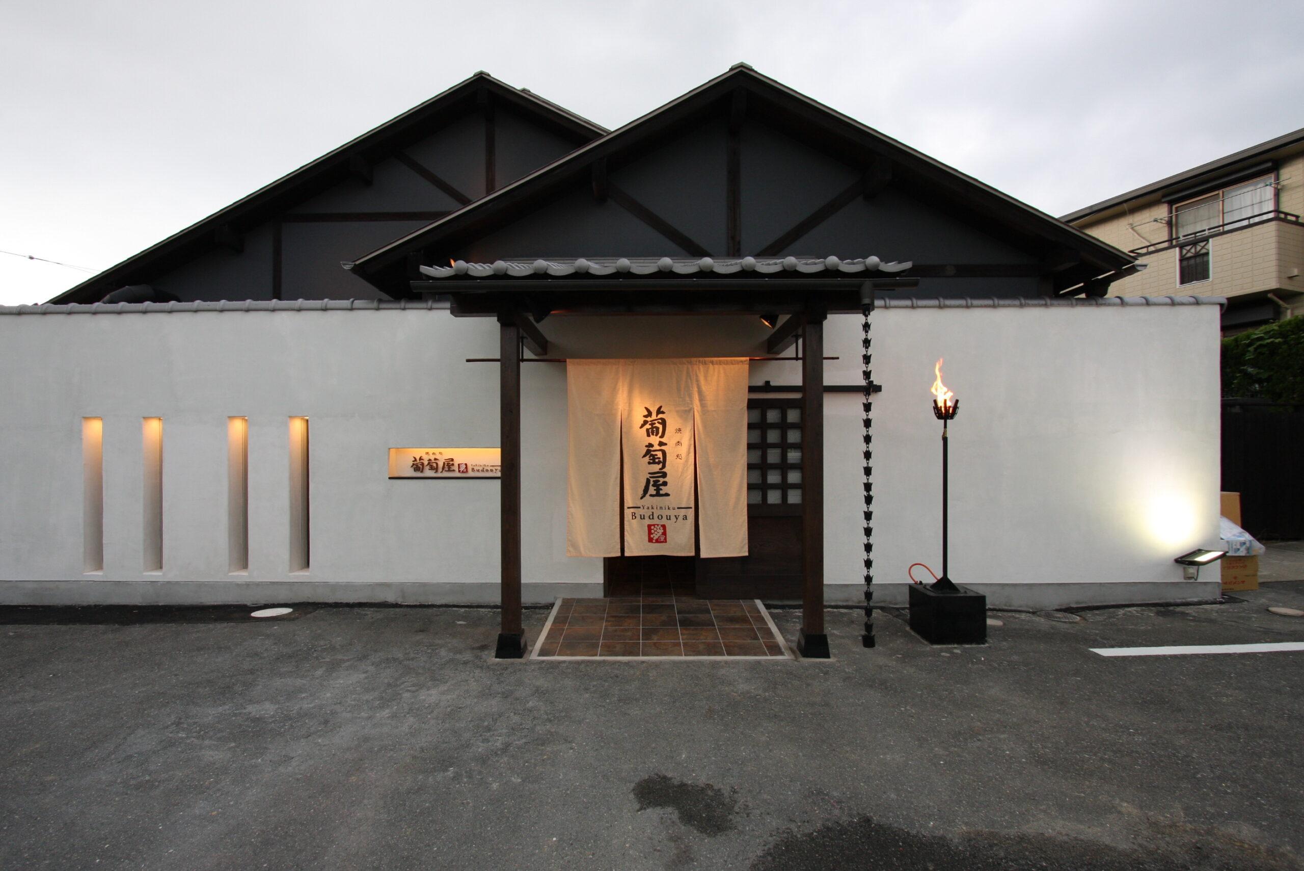 焼肉処 葡萄匠屋 箕面本店 2